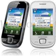 Samsung GT-S3778V, GT-S3778 Entsperren