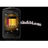 Sony Ericsson Live with Walkman, WT19i, WT19a Entsperren