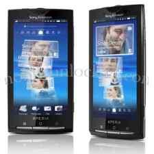 Sony Ericsson Xperia X10, Xperia X10a, Rachael Entsperren