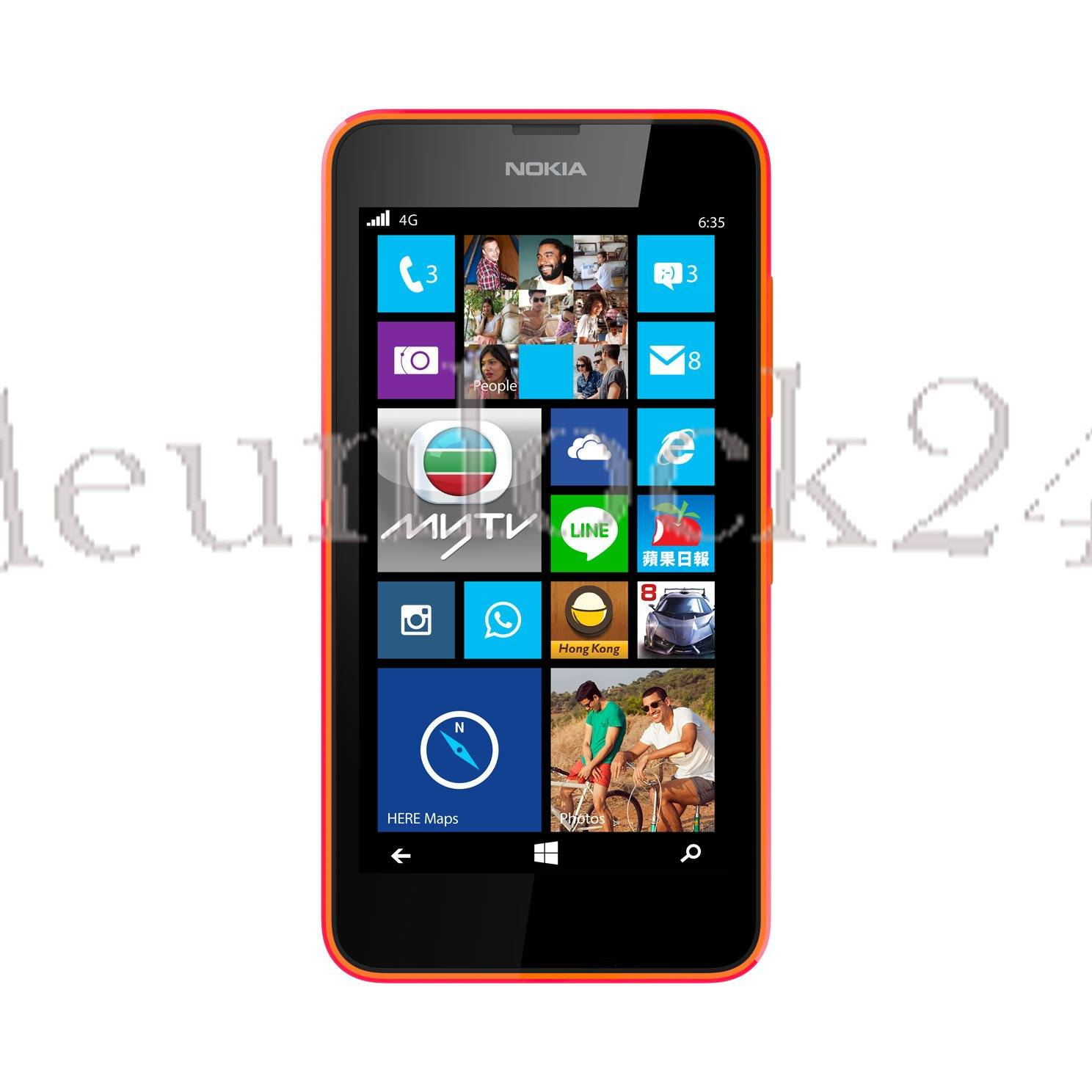 Lumia 521 software update - Lumia 521 Software Update 19