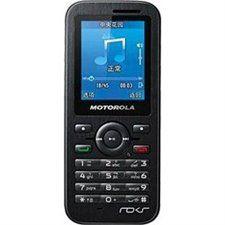 Motorola WX390 Entsperren