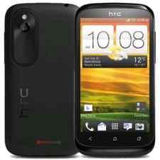 Unlock HTC Desire X