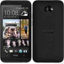 Simlock HTC Desire 601 Dual SIM