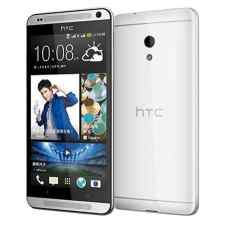 Unlock HTC Desire 700 Dual SIM