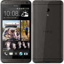 Unlock HTC Desire 616 Dual SIM