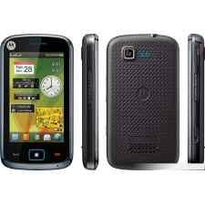Simlock Motorola EX128