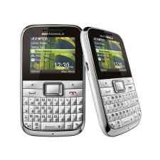 Simlock Motorola EX108
