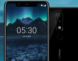 Cheap Nokia X5 officially presented
