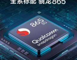 It's sure that Redmi K30 Pro will have Qualcomm Snapdragon 865 processor