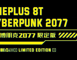 OnePlus 8T will appear in the special edition refering to Cyberpunk 2077