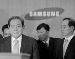 Lee Kun-hee, Samsung's chairman, died at the age of 78