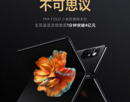 Xiaomi praised with the results from the sale of the first batch of Mi Mix Fold