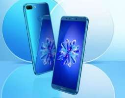 Huawei Honor 9 Lite available for purchase