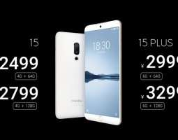 Three new phones presented by Meizu