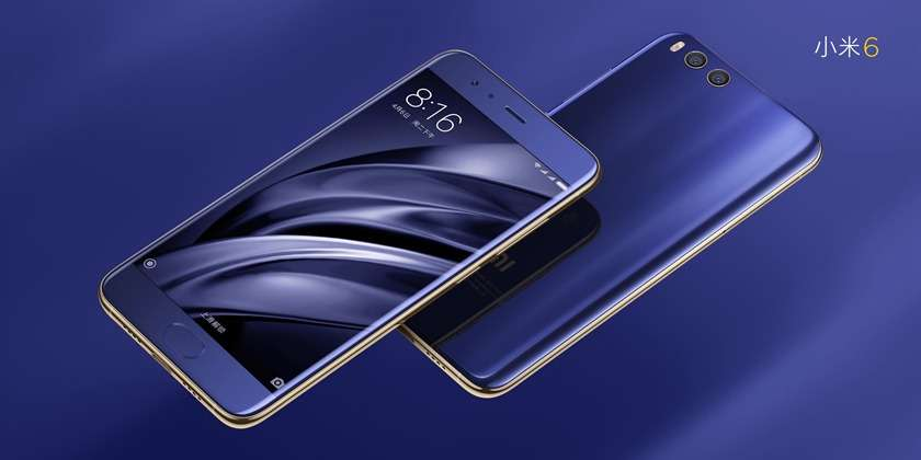 Xiaomi Mi6 officially presented