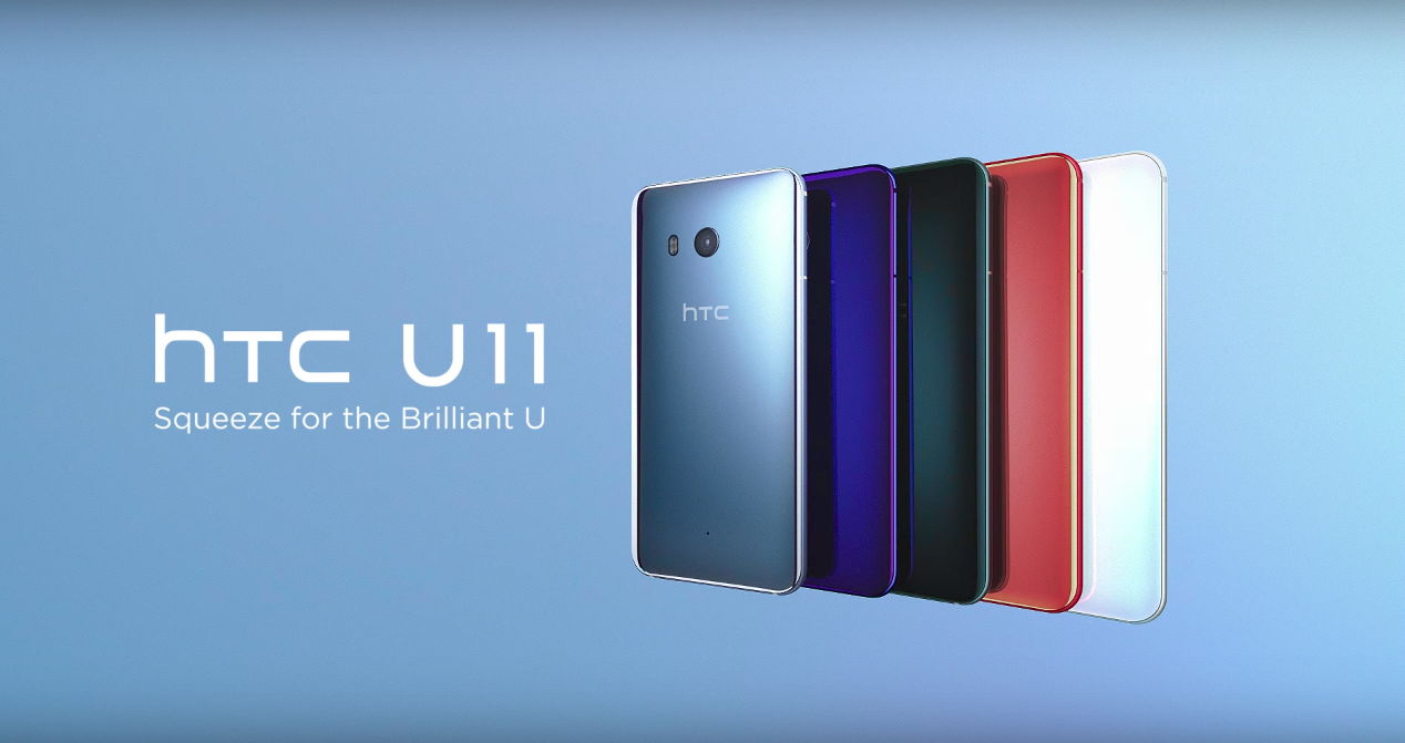 HTC U11 officially confirmed